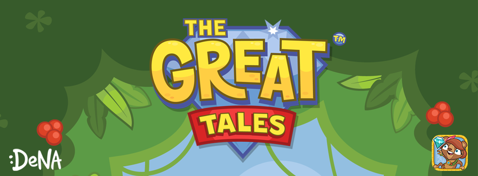 GreatTalesBanner